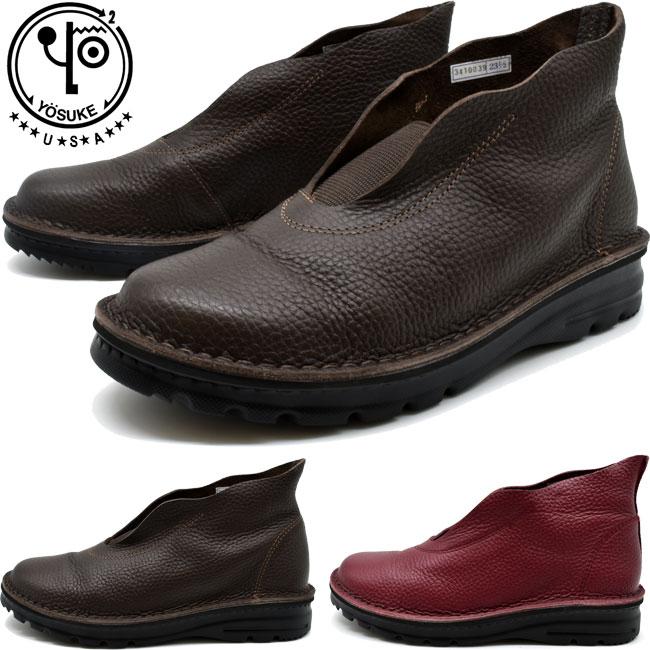 あす楽 送料無料 靴 日本製 レザーブーツ クーポン対象商品 ヨースケ YOSUKE 3410039 セール 本革 ショートブーツ ストアー 全国どこでも送料無料 レザー レディース