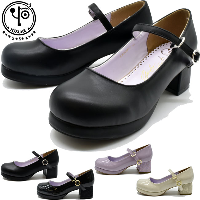あす楽 送料無料 パンプス 靴 レディース YOSUKE U.S.A ヨースケ 厚底 S クーポン対象商品 日本限定 4320013 M LL 値下げ 厚底パンプス 全4色 ストラップパンプス L