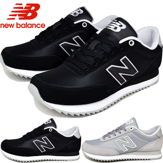 new balance wz501