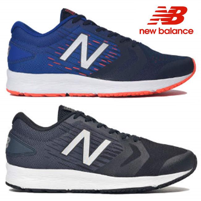 new balance numero 27.5