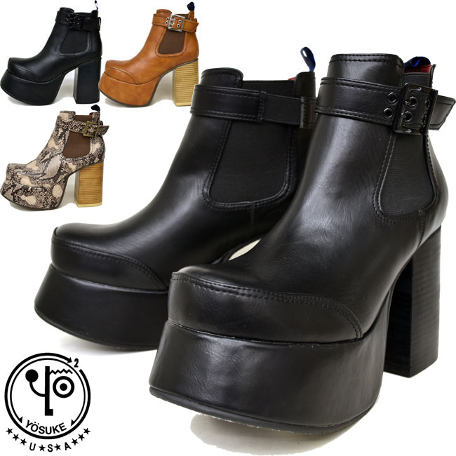 ヨースケ YOSUKE 厚底ブーツ サイドゴアブーツ チャンキーヒール メンズ 全3色 26 27 2608081キャッシュレス 還元 消費者還元