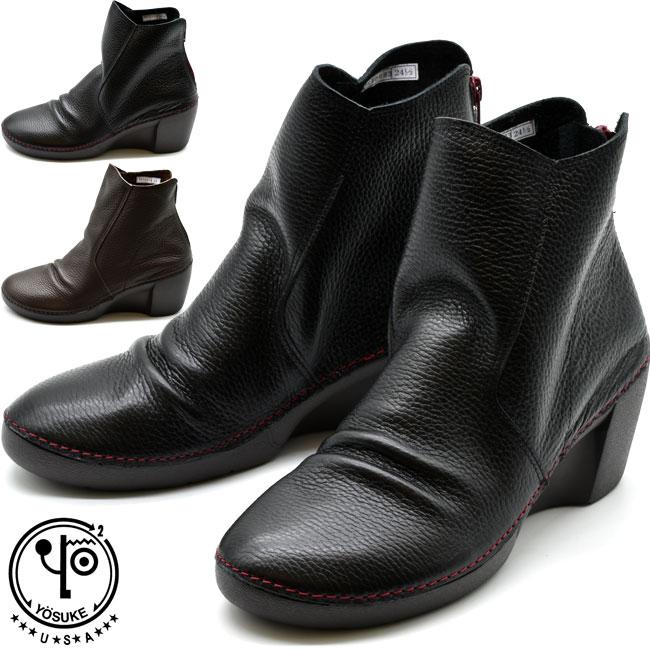 あす楽 送料無料 交換無料 新作 人気 ショートブーツ 靴 日本製 お見舞い レザーブーツ クーポン対象商品 3410083 22.5cm-24.5cm 全3色 本革 YOSUKE ヨースケ レディース レザー