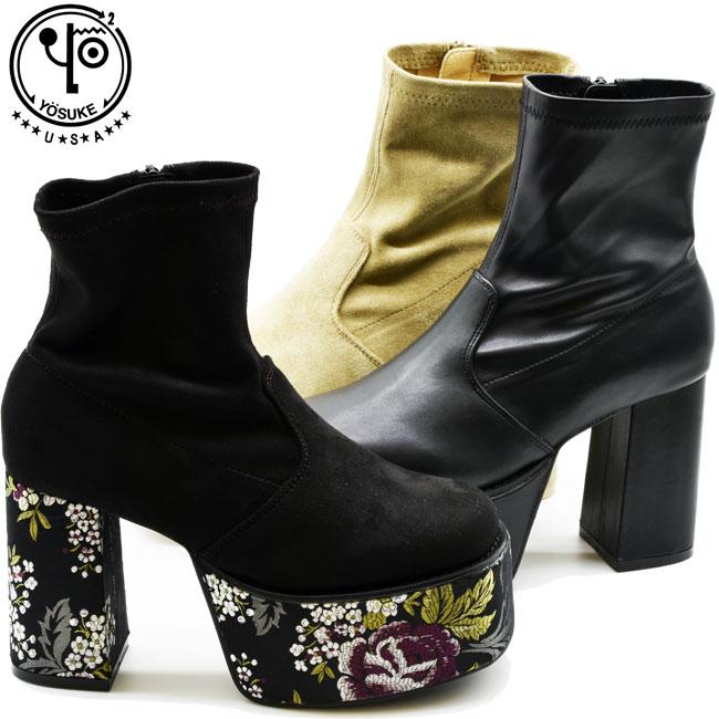 あす楽 送料無料 厚底ブーツ ストレッチブーツ 靴 レディース YOSUKE チャンキーヒール ショートブーツ U.S.A ストームブーツ 4320031 ヨースケ 割り引き 期間限定お試し価格 クーポン対象商品