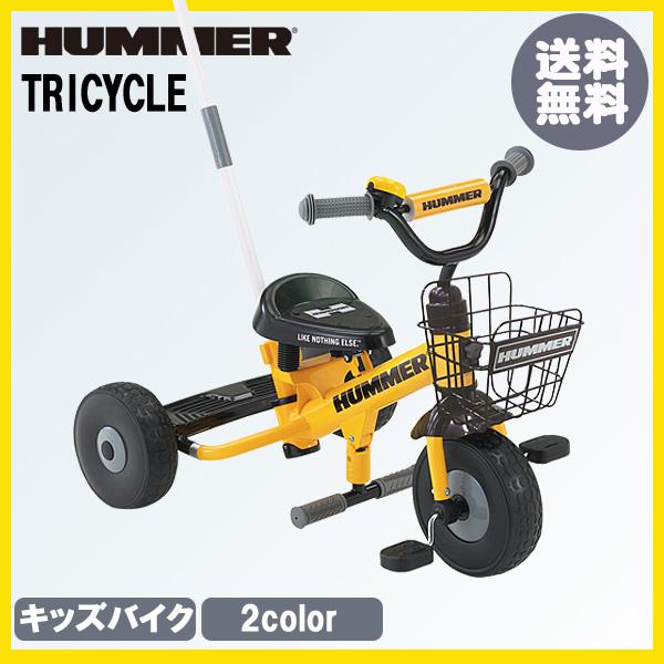 ハマー 三輪車