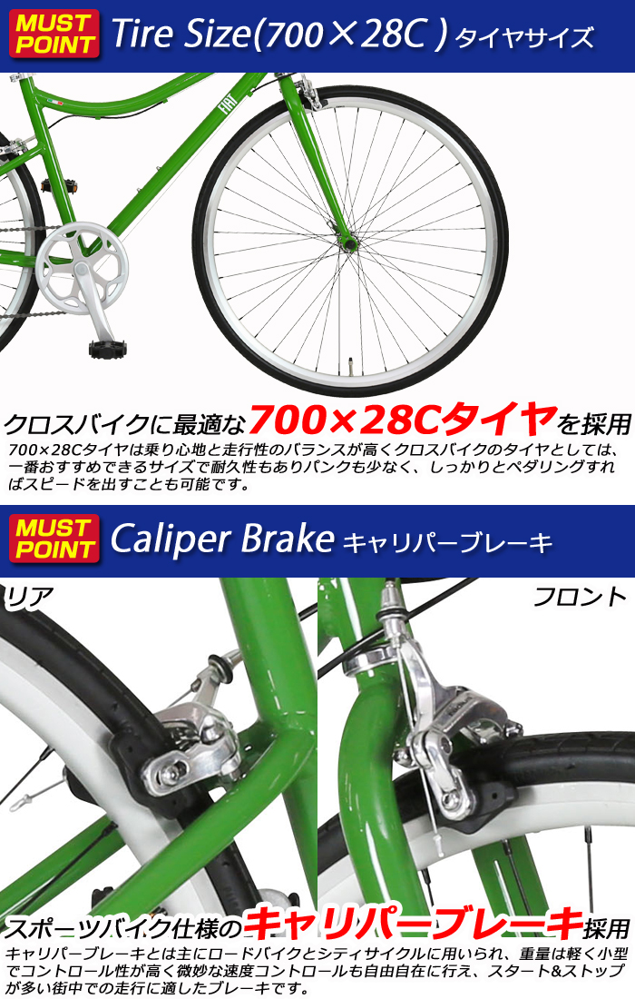 クロス バイク キャリパー ブレーキ