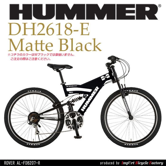 【代引不可】HUMMER(ハマー) シマノ18段変速 軽量アルミフレーム Wサスペンション 26インチ マウンテンバイク HUMMER  DH2618-E