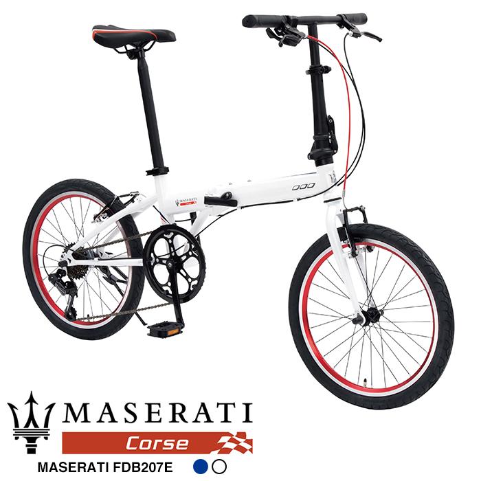 【送料無料】Maserati(マセラティ) FDB207E 折りたたみ自転車 20インチ シマノ製7段変速機搭載 ハンドル長さ伸縮式ステム 前後Vブレーキ【店頭受取対応商品】