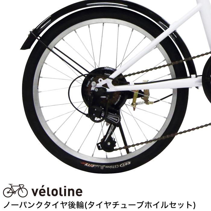 【送料無料】ノーパンクタイヤ後輪(タイヤチューブホイルセット) PANGAEA/VIKING BIKE専用 20×1.5インチ