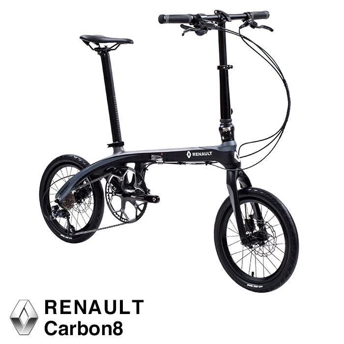 【アウトレット/現品限り】【送料無料】超軽量 カーボンフレーム SORA9段変速 折りたたみ自転車 RENAULT(ルノー) Carbon8 16インチ カーボンフレーム シマノSORA9段変速搭載 折りたたみ自転車 8.9kg (カーボン8 C169)【店頭受取対応商品】【代引不可】