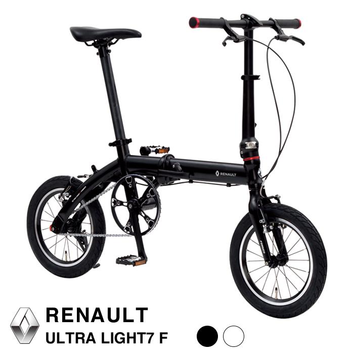 【送料無料】ルノー(RENAULT) 軽量・コンパクト 7.4kg 14インチ 折りたたみ自転車 ULTRA LIGHT 7 F アルミフレーム 鍛造フォーク 47T×10T【店頭受取対応商品】