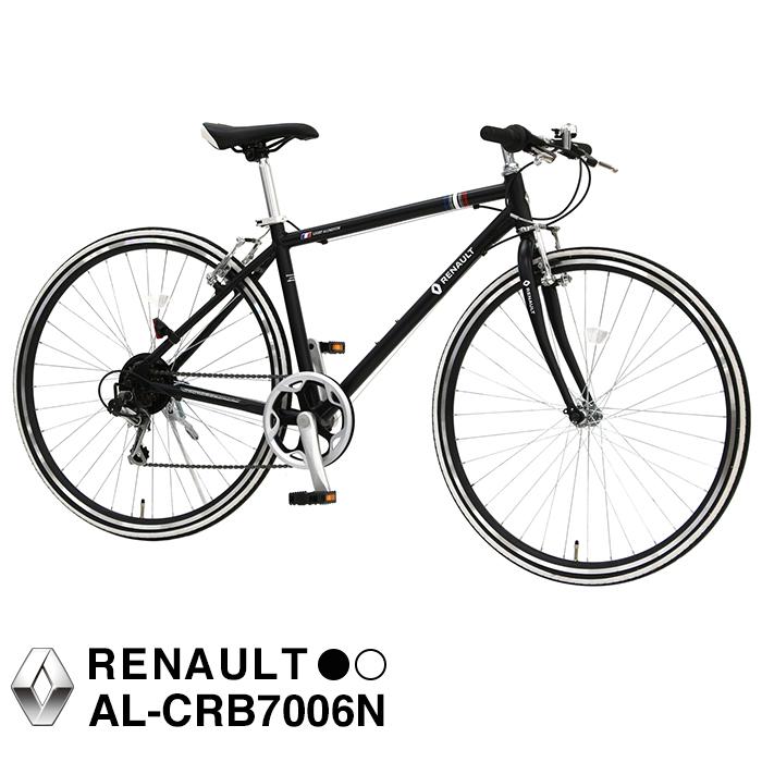 【本州送料無料】クロスバイク 700×28c アルミフレーム シマノ6段変速機搭載 前後Vブレーキシステム 前クイックリリースハブ RENAULT(ルノー) AL-CRB7006N 【代引不可】