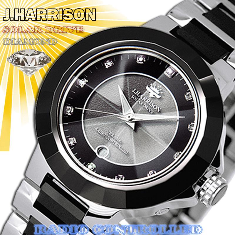 【送料無料】腕時計 J.HARRISON ソーラー電波腕時計 JH-028SB メンズ ジョン・ハリソン ジョンハリソン john harrison 電波時計 ソーラー 時計 人気 ブランド おしゃれ