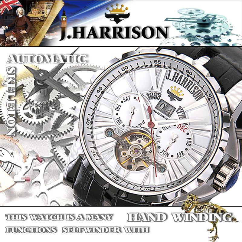 【送料無料】J.HARRISON メンズ腕時計♪ビッグテンプ付多機能表示・自動巻&手巻きJ.H-033SW