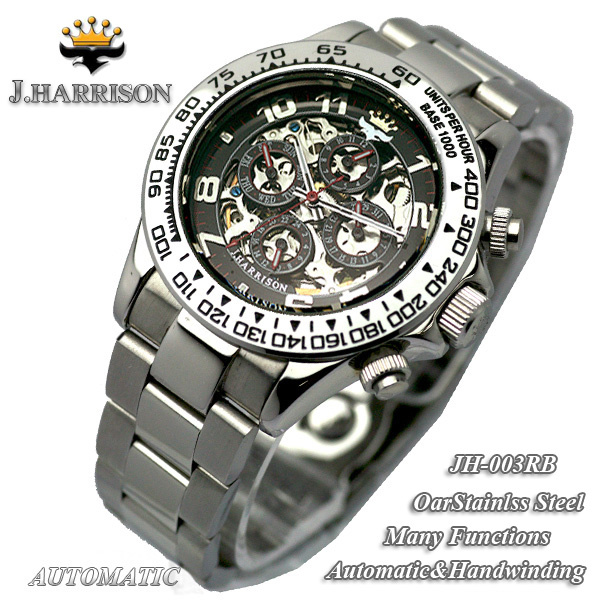 J.HARRISONジョンハリソン メンズ腕時計 多機能両面スケルトンタイプ機械式腕時計ジョンハリソン JH-003RBブラック 送料無料