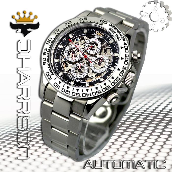 送料無料 J.HARRISON ジョンハリソンメンズ腕時計 JH-003SB フルスケルトン メンズ 自動巻き 24時間表示 腕時計