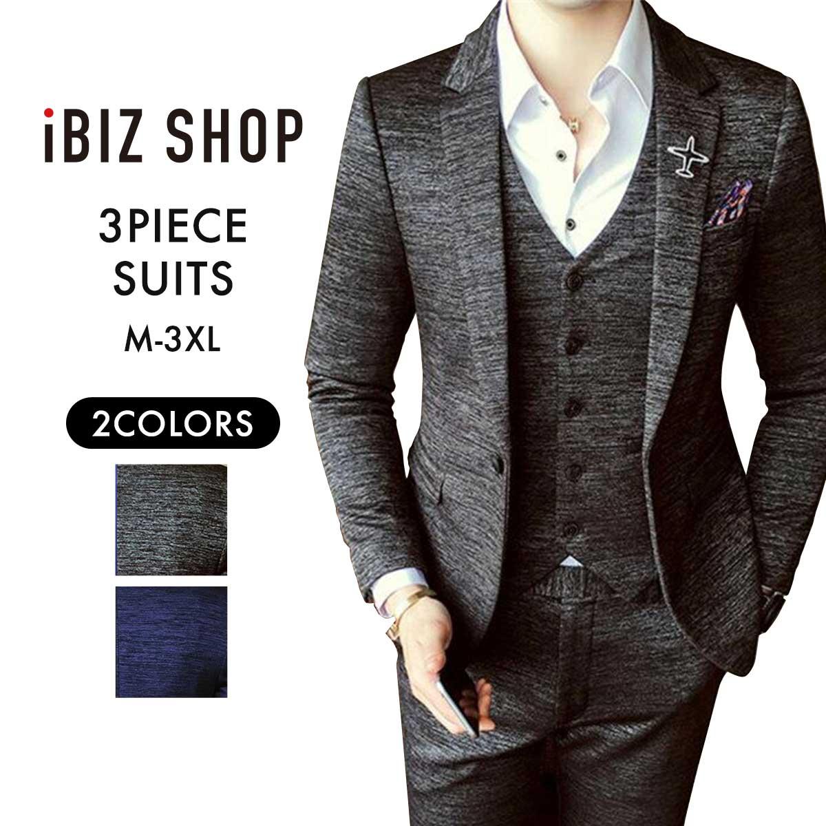 b6f3567227dd2 スリーピース スーツ メンズ スリムスーツ カジュアルスーツ ビジネススーツ セットアップ 1つボタンスーツ セットアップ メンズ