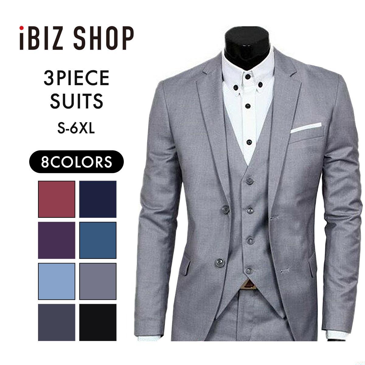 S-6XLまで対応可能の大きいサイズ スリムスーツ スリーピース スーツ メンズ カジュアルスーツ ビジネススーツ 結婚式 二次会 おしゃれスーツ 予約販売 送料無料 S-6XL 大きいサイズ セットアップ 卒業式 面接 メンズスーツ 2次会 紳士服 売り込み 大きめ リクルートスーツ 入学式 3ピース 2Bスーツ フォーマルスーツ セール特価品