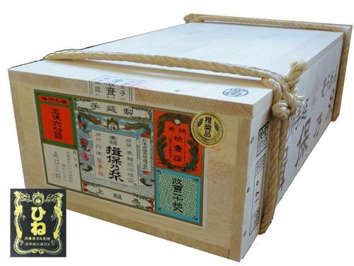 手延素麺そうめん揖保乃糸揖保の糸荒木箱入りひね上級6Kg120束入(F上6K)