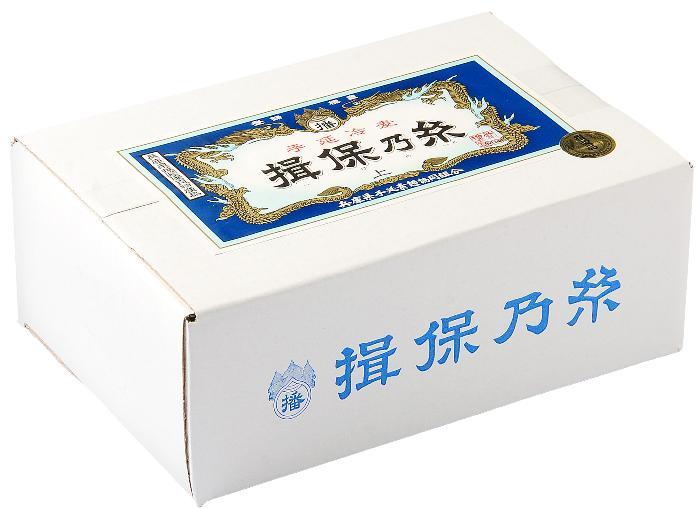手延ひやむぎ『揖保乃糸』ご家庭用200g×15袋[※のし対応できません]/H-3K/