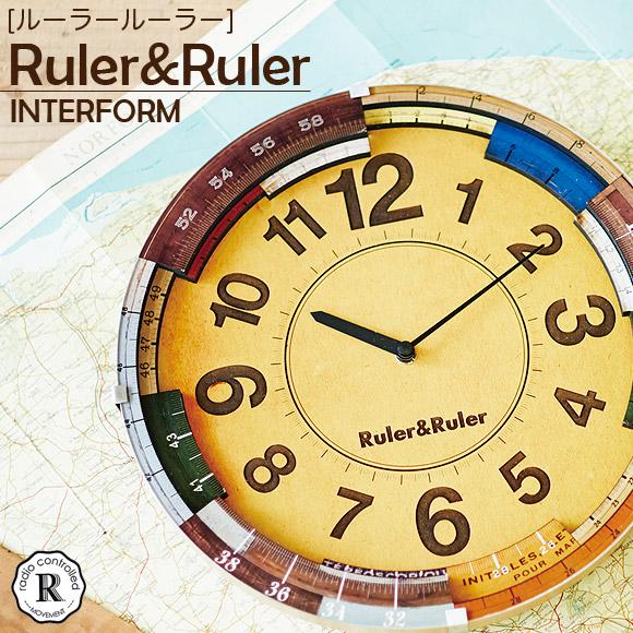 インターフォルム Ruler&Rulerルーラールーラーウォールクロック 掛け時計 電波時計 アンティーク【送料無料】