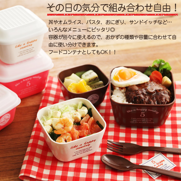 ibplan rakuten global market it is container 3p set lunch box lunch box lunch box. Black Bedroom Furniture Sets. Home Design Ideas