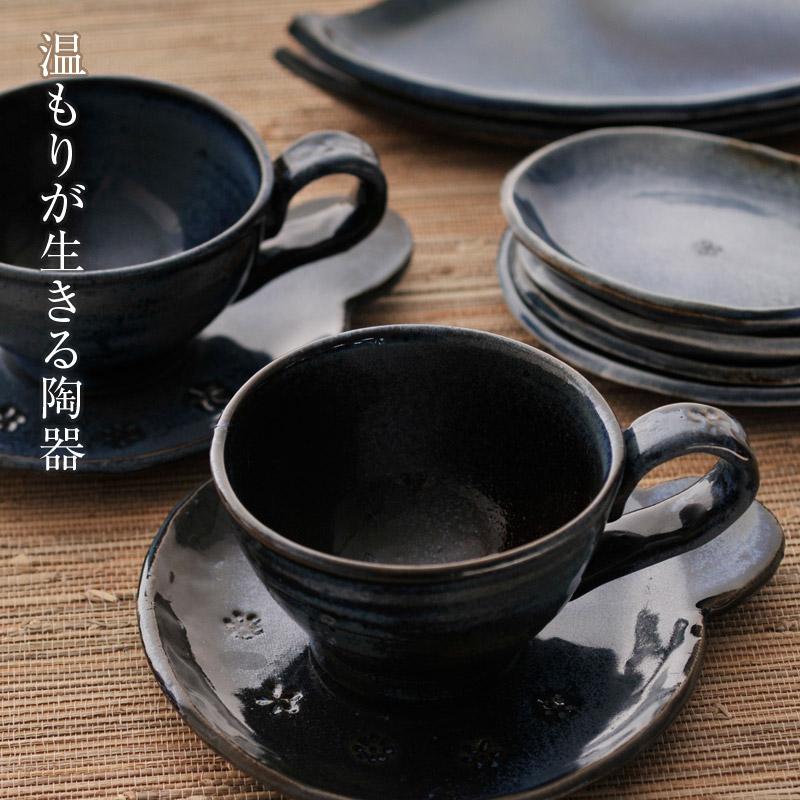 すず工房 陶器食器3種類セット 食器 陶器 ギフト 和食器【送料無料】