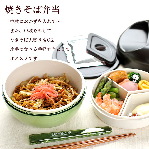 Delicate carry lunch Bowl flat / lunch / lunch box / Bento boxes / Bowl / seal / Bento accessories / Boulder /bento box