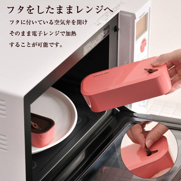 最高品质的品牌精致卡住 550 Bento 午餐饭盒 / Bento 框、 苗条、 Bento 玩具/DELICATUS/便当盒