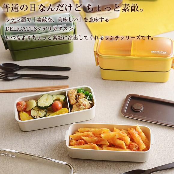 Bento 盒饭 Bento 盒饭微妙所有-在-一紧