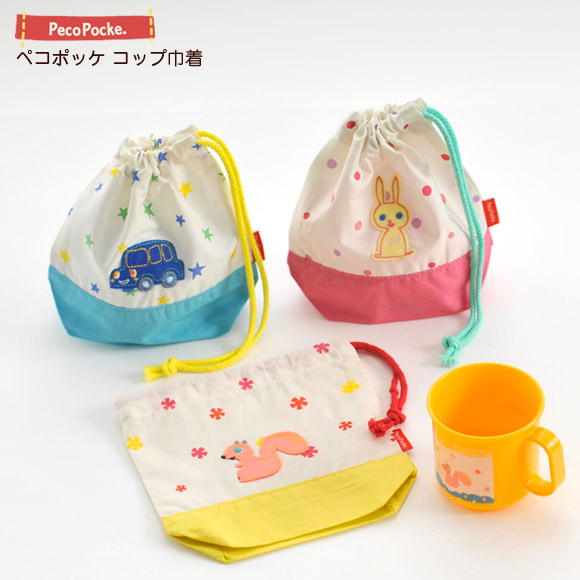 IBplan | Rakuten Global Market: Cheerful and cute anime ...