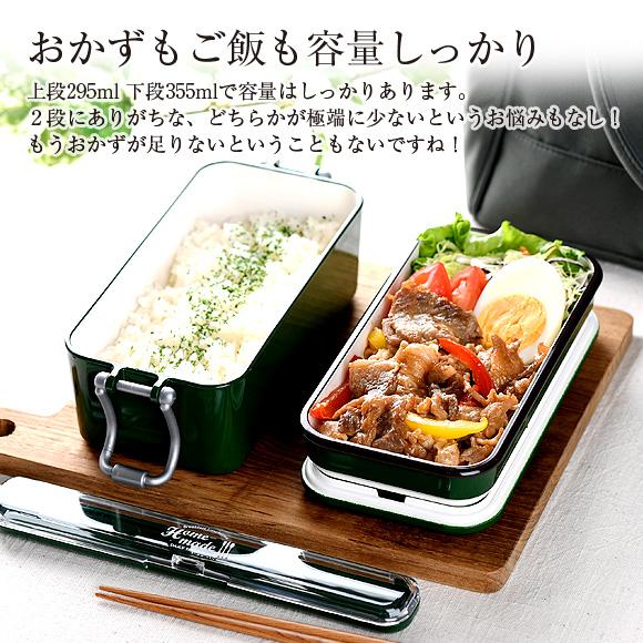サブヒロモリ ミコノス タイトランチ2段 お弁当箱 2段 ランチボックス レディース メンズ 男子 弁当箱
