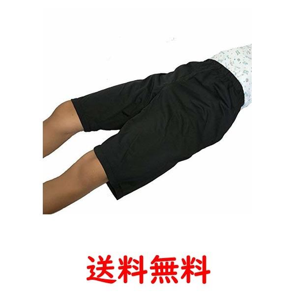 吸水+防水 おねしょガードズボン ハーフパンツ 冬はパジャマズボンと重ね履きして(大人S)