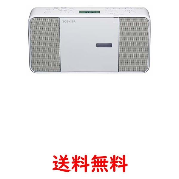 TOSHIBA 内祝い ☆正規品新品未使用品 東芝 CDラジオ ホワイト TY-C250-W