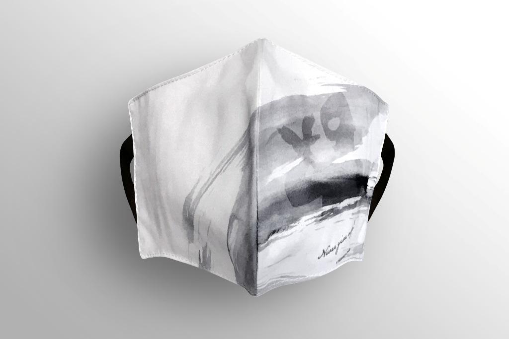 大注目 高機能マスク 活性炭フィルター付 日本製 抗菌マスク ホワイト 2020年10月末発売 ULTRAMAN