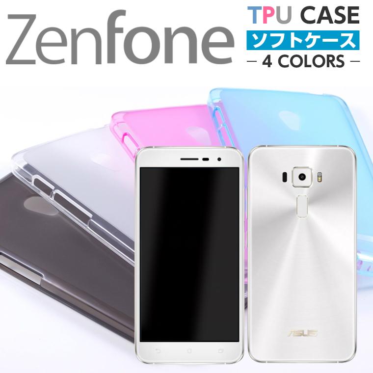 zenfone3 ultra ファームウェア jp