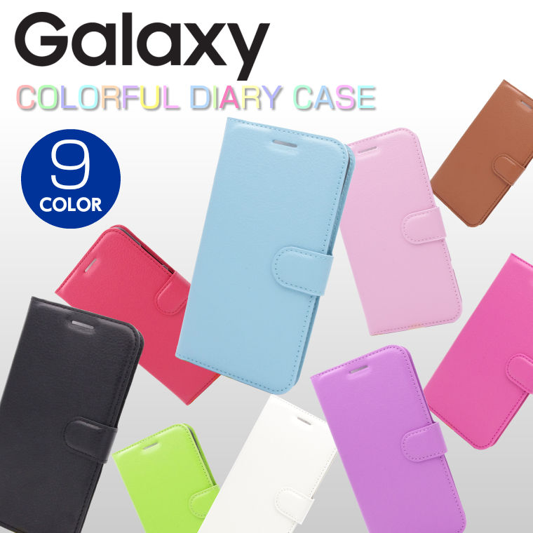 本物 Galaxy S9 S9+ Note8 S8 S8+ カラフル手帳型ケース カバー SC-02K SCV38 Plus SC-03J SCV39 通販 激安◆ SCV35 SCV37 SC-02J ギャラクシー S9プラス SC-03K SCV36 SC-01K