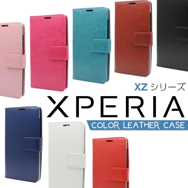 Xperia1 Ace ケース 手帳型 Xperia XZ3 XZ1 予約 Compact XZ XZs スマホケース X SO-01K SOV40 SO-03L カラフルレザー SO-01L S 倉庫 Performance SO-03J SO-02J SO-02LSO-02K Premium SO-01J