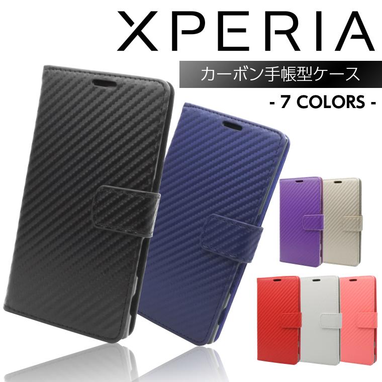 Xperia XZ2 XZ1 お金を節約 Compact XZ XZs X Performance Premium カーボン 手帳型ケース SO-03K SO-04H SO 現品 SO-01K SO-01J SO-02K SO-02J ケース SO-03J SO-04J 手帳カバー