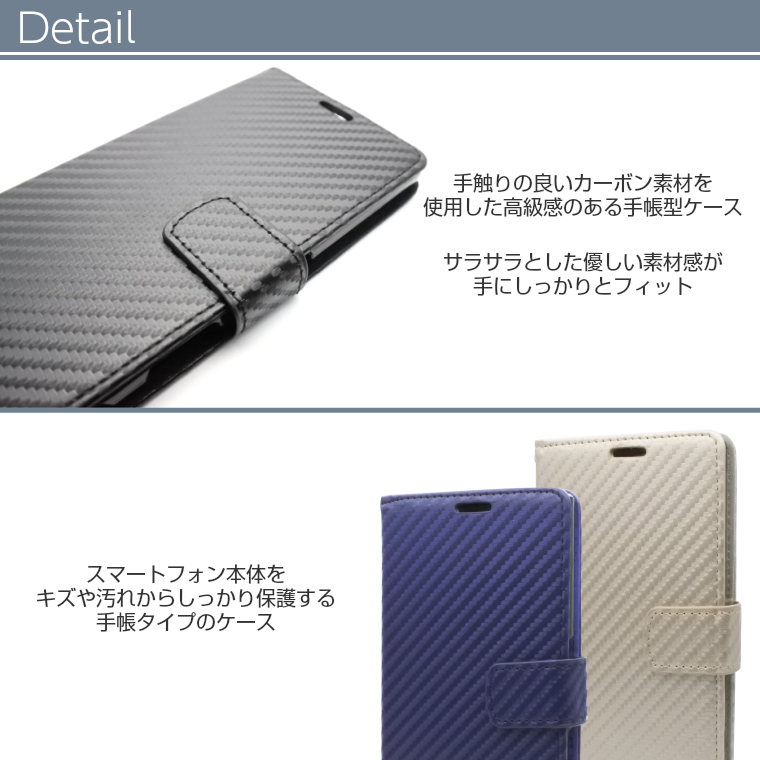 bea5ebb3ad Xperia XZ2 XZ1 XZ1 Compact XZ XZs X Performance Premium カーボン 手帳型ケース SO-03K  SO-01K SO-02K SO-01J SO-03J SO-02J SO-04J 手帳カバー Xperia ケース ...
