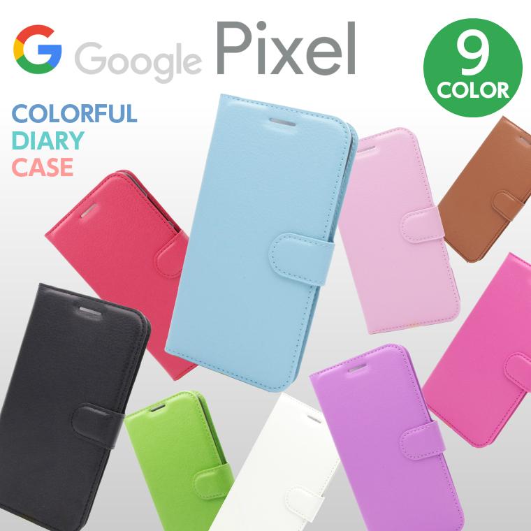Google Pixel 3a ケース 手帳型 ブランド品 4a スマホケース 新品未使用 Pixel3 3XL Pixel3a 3aXL Pixel4a Pixel4 カラフル 手帳型カバー カバー ピクセル