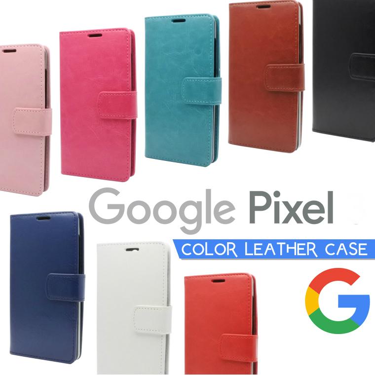 Pixel3a 商店 ケース 手帳型 Pixel4a スマホケース Pixel3 Pixel4 カラフルレザー Google 3a 4a 3 Pixel 18%OFF ピクセル3a 手帳 スマホカバー グーグル