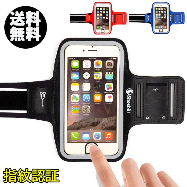 ecaa817ed5 ランニングアームバンド iPhoneXS Max XR iPhone8 Plus iPhone7 Plus 6s プラス 5s SE 指紋認証対応  アイフォン スマホケース アームホルダー ポーチ
