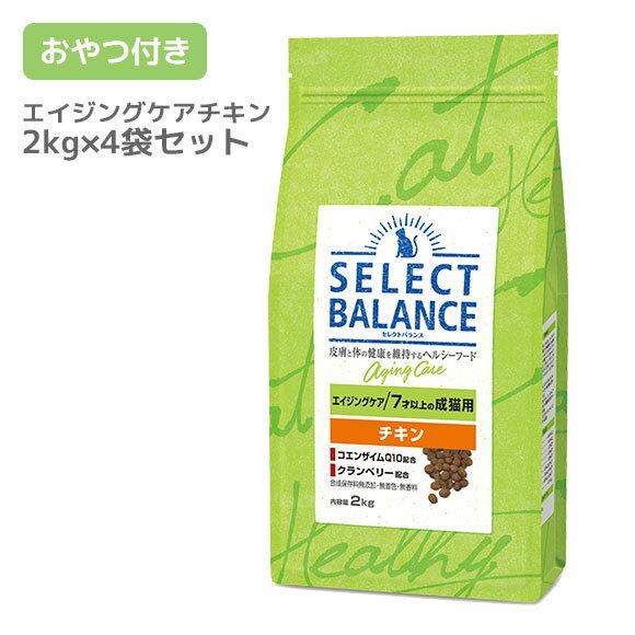 Icat Rakuten Global Market 2 Kg Of 3 Bag Of Select Balance