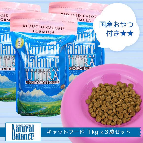 자연 밸런스 Natural Balance ウルトラプレミアムリデュースカロリーフォーミュラ 1kg× 3 봉 대량 구매 세트