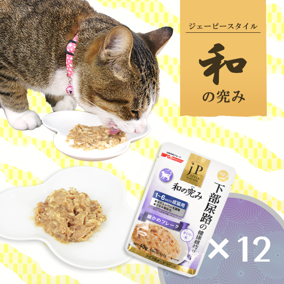 Research of JP JP style style seen cat retort 40 g 12 bag set