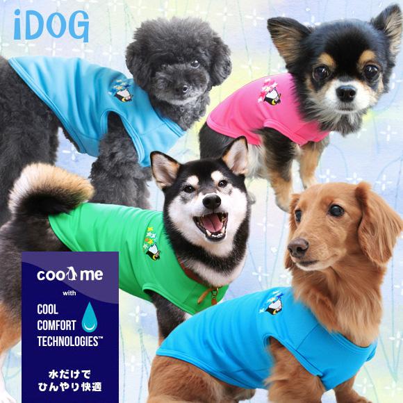 iDog眼睛狗COOL ME明星企鹅容器