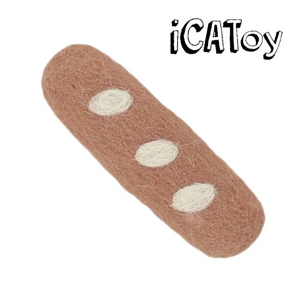 【猫のおもちゃ iCat】キュートで美味しそうなフランスパンのフェルトトイ。キャットニップ入りでニャンコが興奮すること間違いなし。 【 ポイント10倍 】【 猫 おもちゃ 】iCaTOY フェルトのケリケリフランスパン キャットニップ 入り メール便OK【 猫用おもちゃ ペットグッズ キティ ねこ ネコ 子猫 用品 またたび キャットニップ icat i dog 】【 あす楽 翌日配送 】