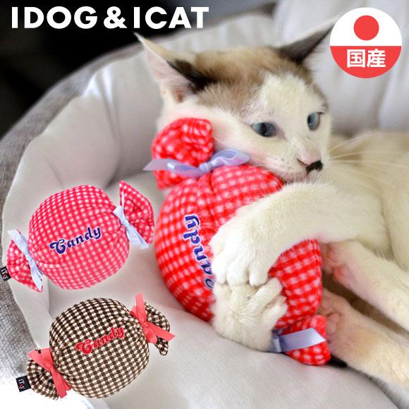 【 猫のおもちゃ iCat 】チェック柄のキャンディ型ケリケリキャットTOY。 キャットニップ入りで猫も楽しく遊びます。 【 犬 猫 おもちゃ 】iToy ケリケリキャンディ キャットニップ入り【 あす楽 翌日配送 】【 国産 布製 安全 ドッグトイ キャットトイ 犬のおもちゃ 猫のおもちゃ 玩具 またたび 超小型犬 小型犬 犬用 猫用 icat i dog 】