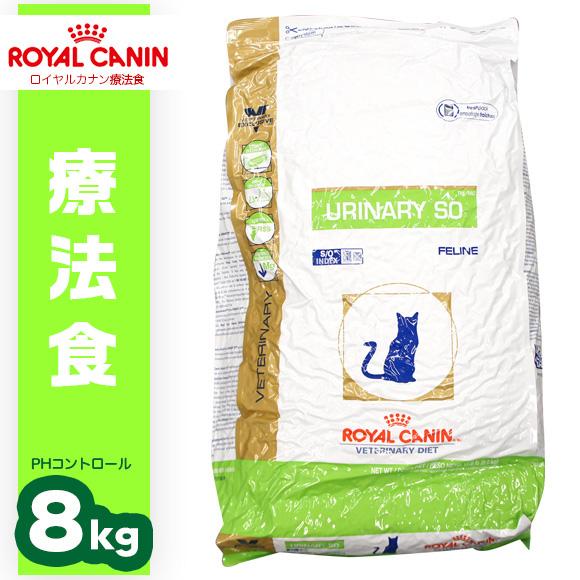 Ph 值控制猫 Royal 治疗食品 17.6 磅 8 公斤