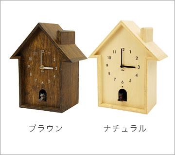 木制时钟持久性有机污染物 iCat ICAT 原始猫房子时钟猫